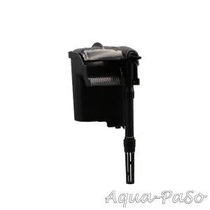 Aquael Versamax Mini