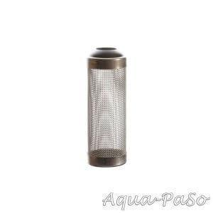 Aqua-Noa Filter Guard 13mm, Filter Guard, Aquascaping